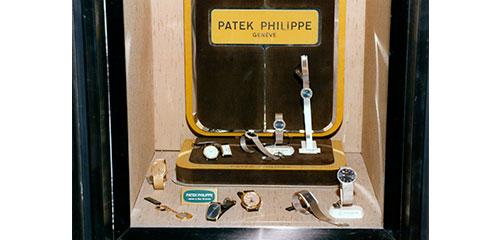 LA PREMIÈRE EXPOSITION DE LA MARQUE PATEK PHILIPPE